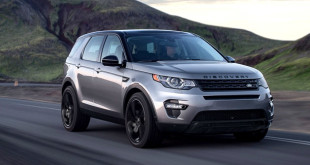 Land Rover Discovery 2016 - промо